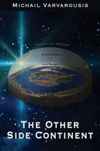 the other side continent michail vavarousis